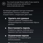 Загрузить Android Lost 3