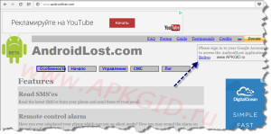 Android-Lost-1