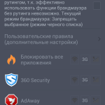 Mobile Security & Antivirus 9