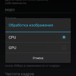 SCR Screen Recorder Pro 4