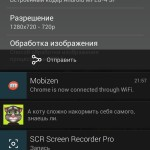 SCR Screen Recorder Pro 7