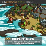 Shellrazer 10