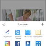 UC Browser 11