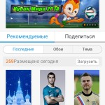UC Browser 12