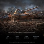 World of Tanks Blitz 1