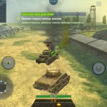 World of Tanks Blitz 4
